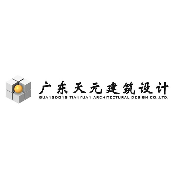 IIDA-2020-MIDEA SMART CITY tianyuan logo